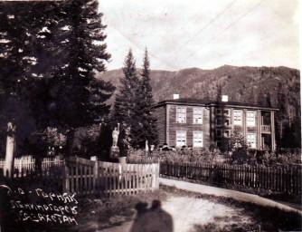 Дом Отдыха Горняк