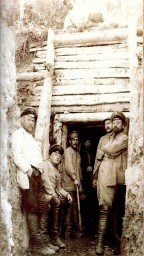 Риддерский рудник